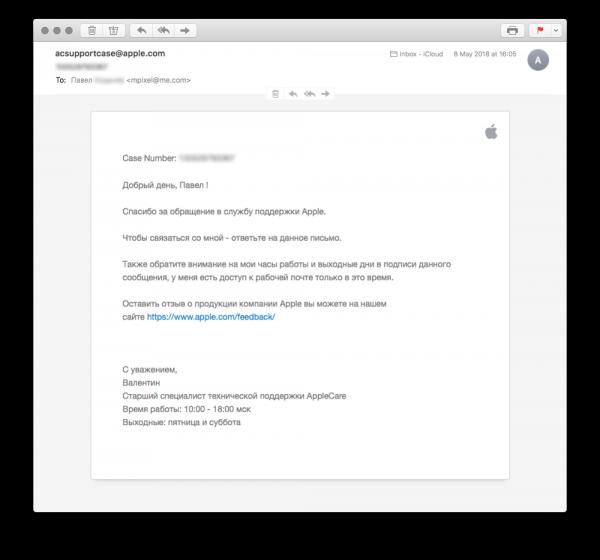 Apple может бесследно удалить файлы пользователя из iCloud Drive