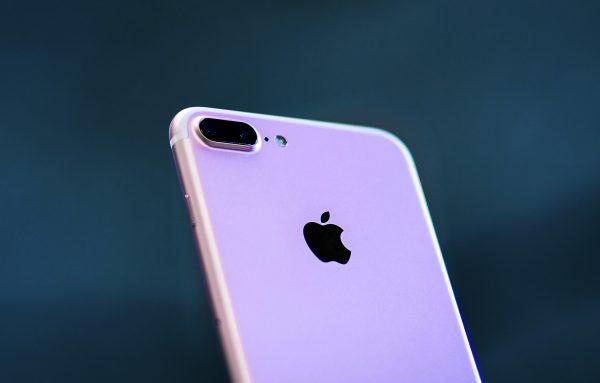 Appollo — верный способ прокачать двойную камеру iPhone