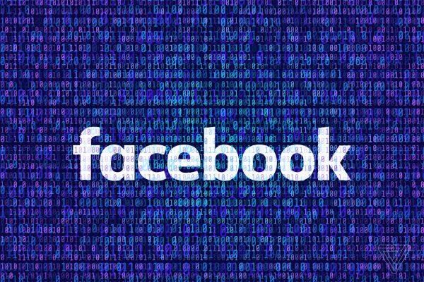 Facebook собирается выпустить собственную криптовалюту