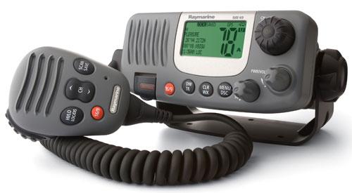 Выбор радиостанций морского диапазона