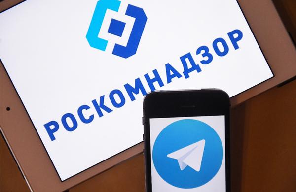 Роскомнадзор похвастался успехами блокировки Telegram