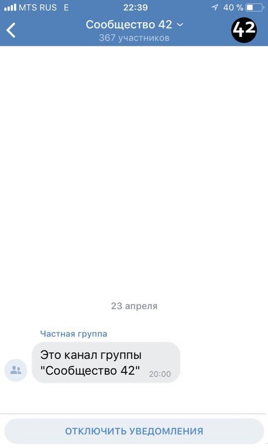«ВКонтакте» тестирует аналог Telegram-каналов