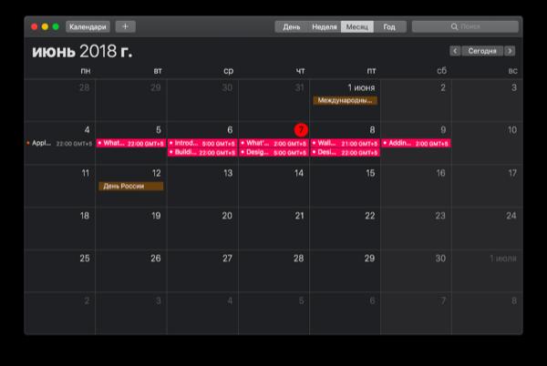 Обзор темной темы в macOS Mojave – видео
