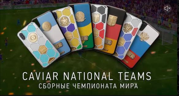 Футбольная лихорадка: 255 550 рублей за iPhone X с любимым игроком