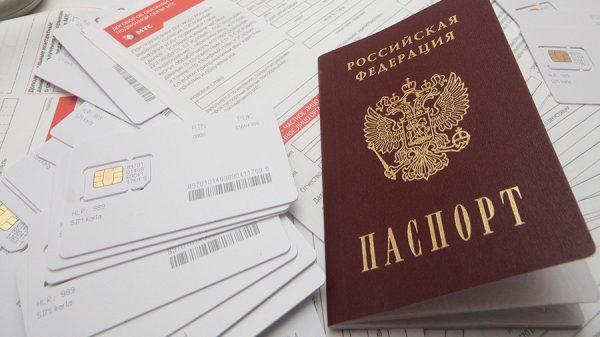 В России могут приравнять к паспорту номер мобильного телефона