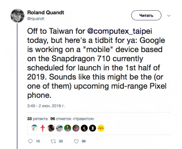 Доступный Google Pixel может появиться в 2019 году