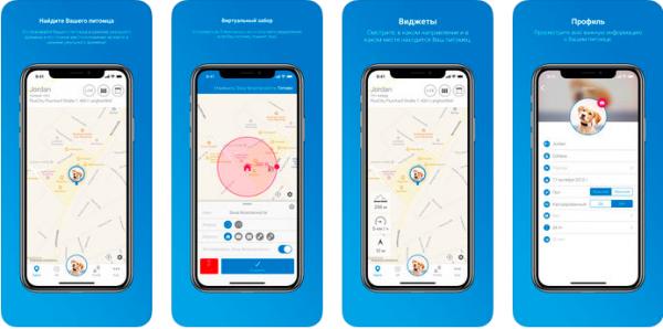 Три iOS-приложения для тех, у кого есть домашние любимцы