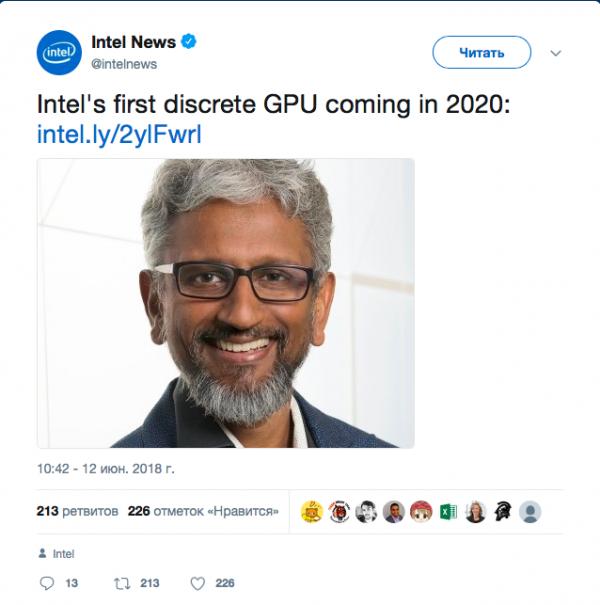 Первые дискретные графические процессоры Intel появятся в 2020 году