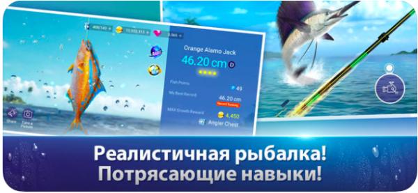 Игры дня по версии App Store 11 — 15 июня 2018 года