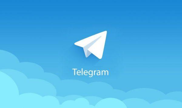Telegram снова жалуется в Европейский суд по правам человека на действия российских властей