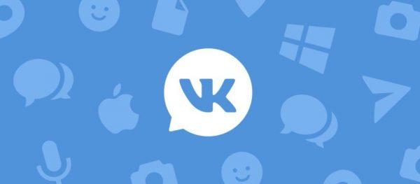 В Сочи появится новый офис «ВКонтакте»