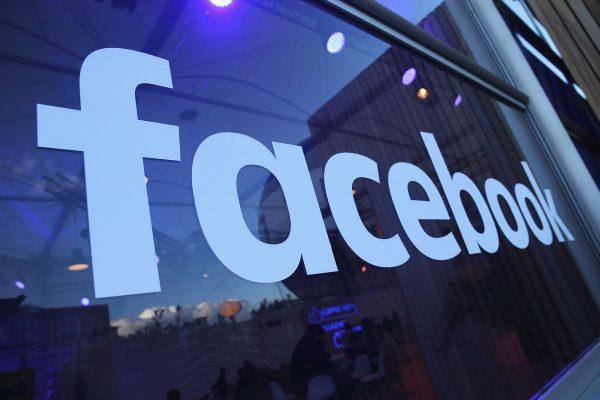 Facebook 10 лет сливала данные пользователей Apple, Samsung и другим крупным компаниям
