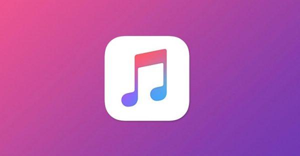 В Apple Music появился раздел «Предстоящие релизы»