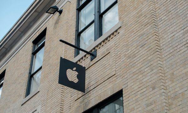 Новая стратегия Apple: продавать больше рекламы, а не телефонов