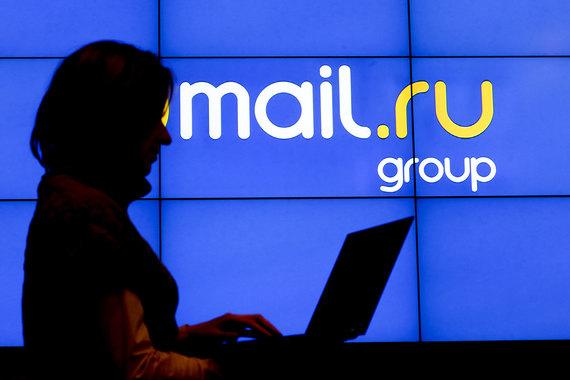 Mail.Ru Group запустила рассылку сообщений пользователям ВКонтакте» и «Одноклассников»