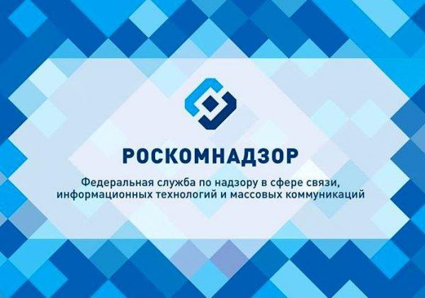 Роскомнадзор разблокировал почти 8 млн IP-адресов, которые использовал Telegram
