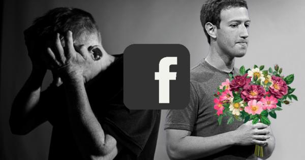Facebook сделала скрытые записи пользователей публичными