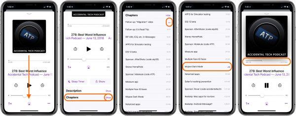 Как пользоваться главами в приложении «Подкасты» на iOS 12