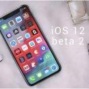 Вышла iOS 12 beta 2