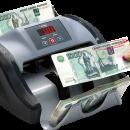 Счетчики банкнот для быстроты и точности подсчетов