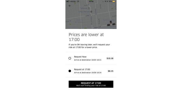 Новое правило Uber: чем дольше ждешь – тем меньше платишь