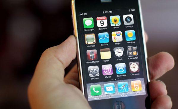 Apple запретила изменять платёжные данные на старых устройствах