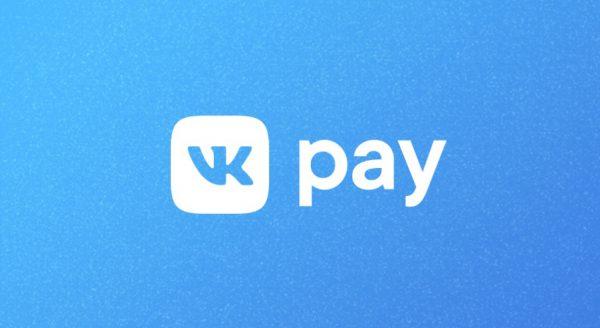 «ВКонтакте» запустила платёжную систему VK Pay