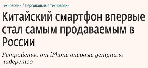 Смартфон от Huawei обогнал iPhone SE и стал самым продаваемым в России. Как так вышло и что это значит?