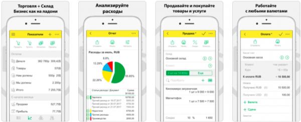 Подборка iOS-приложений для тех, кто продолжает работать, несмотря на лето