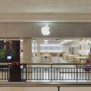 Apple закроет свой самый первый App Store. На реновацию