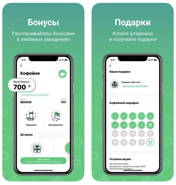 Что в моем iPhone — кэшбэк-сервис для ресторанов и кафе Plazius