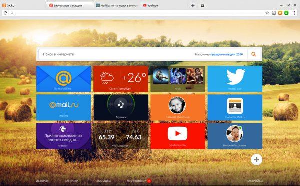 Mail.Ru похоронила браузер «Амиго»