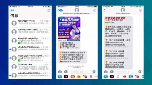 Китайские пользователи iMessage подверглись массовым спам-атакам