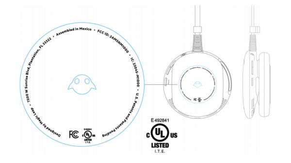 AR-шлем Magic Leap выйдет летом 2018 года