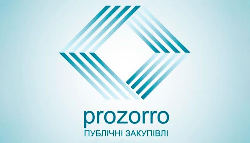 Начало приватизации объектов государственной собственности через систему ProZorro