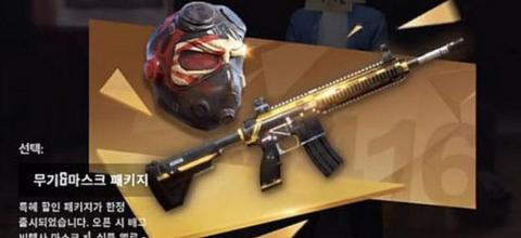 Создатели PUBG попросили прощения за появление японского шлема в игре