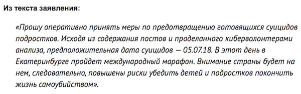 В Екатеринбурге работает кибердружина, которая ищет мемы для доносов на пользователей «ВК»