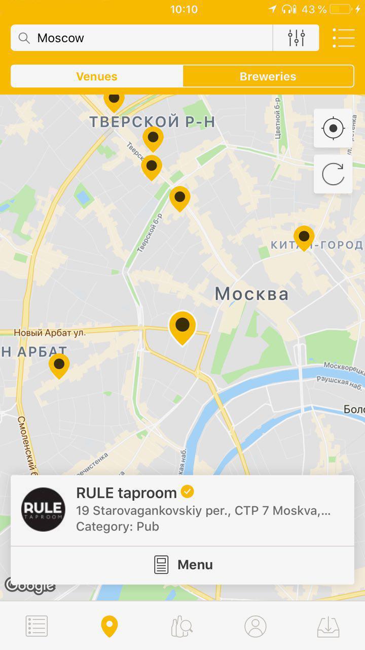 Бесплатные приложения к Международному дню пива!