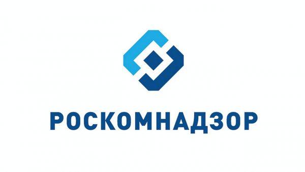 Заблокировавший Telegram генерал Иванов стал заместителем министра цифрового развития