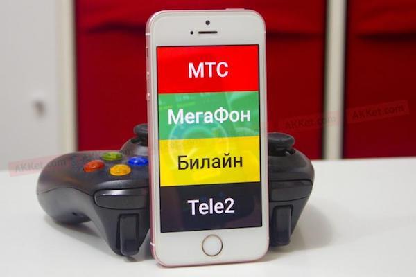 «Мегафон», вслед за «МТС» и «Билайн», вернул пользователям безлимитный интернет