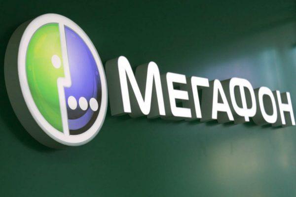 Тринадцатая абонентская плата: «МегаФон» изменил расчет тарифов на интернет