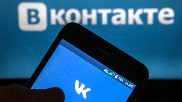 Какую информацию о пользователе «ВКонтакте» может дать спецслужбам