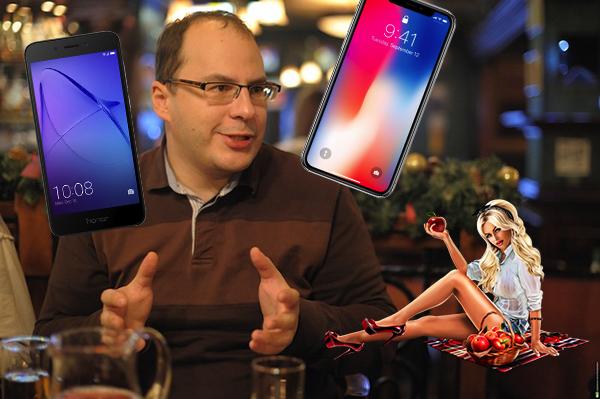 Муртазин: про Honor, iPhone и российских девушек
