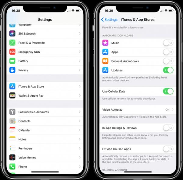 Как отключить надоедливые просьбы оценить приложение на iOS