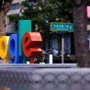 Сотрудники Google требуют от топ-менеджеров создать этическое подразделение