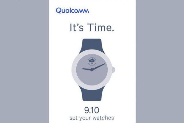 Qualcomm представит процессор для умных часов 10 сентября 2018 года