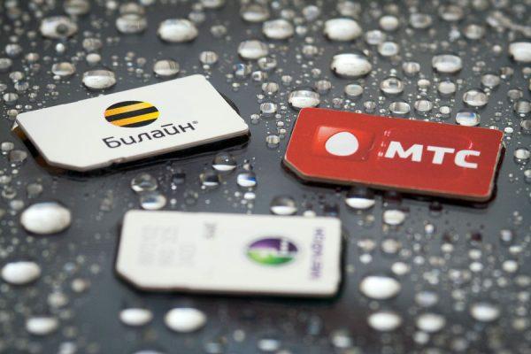 Тарифы «Мегафона» и Tele2 стали дешевле в регионах