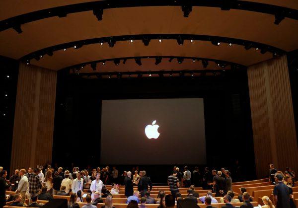 Apple запатентовала Театр Стива Джобса