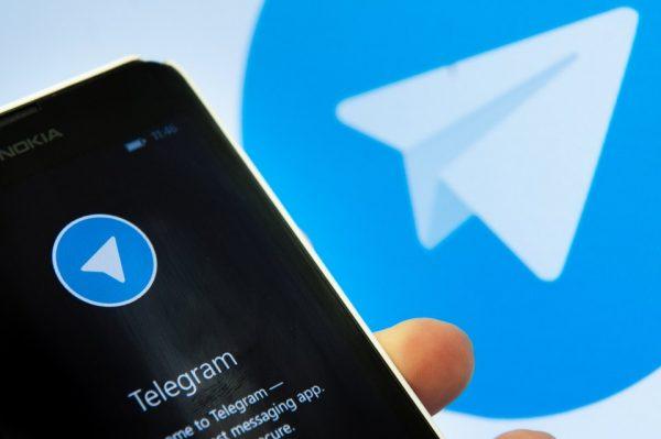 Telegram будет передавать данные о пользователях спецслужбам