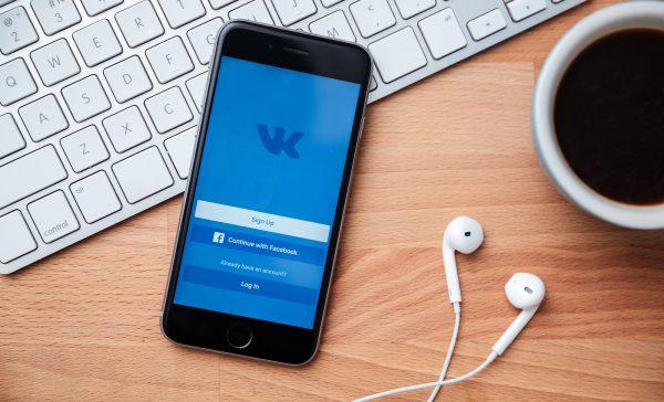 Во «ВКонтакте» появились скрытые профили